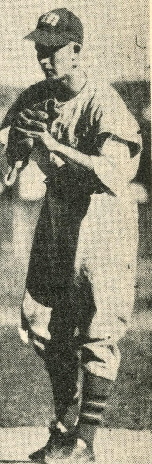 Roger Bowman Amsterdam pitcher 1945